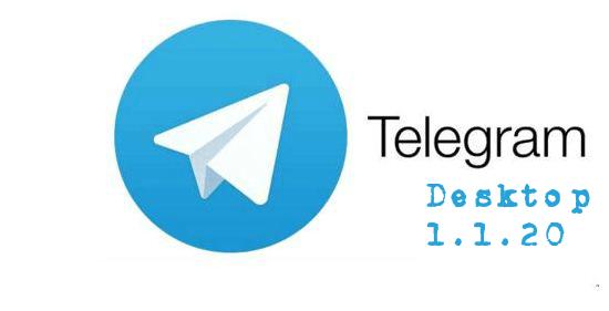 telegram desktop 1.1.20