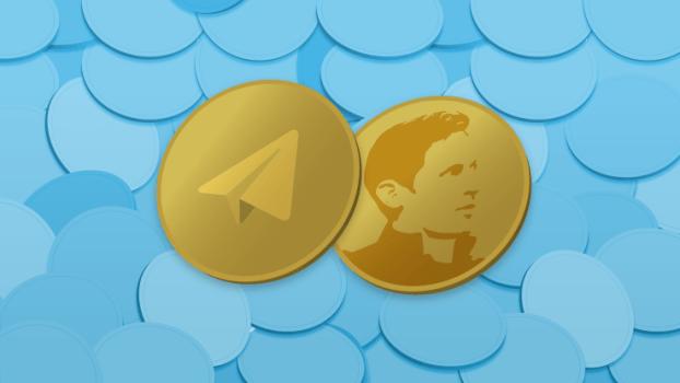 Telegram Open Network-TON-telegram coin