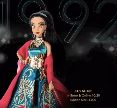 Disney Designer Jasmine Doll