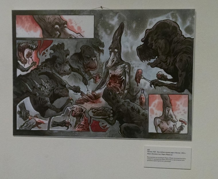 chech exhibition at gabrovo museum 1