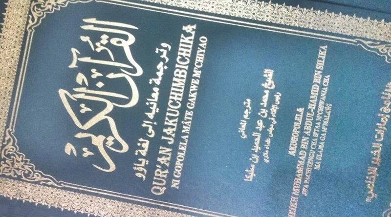 The Glorious Qur'an Now in Yao Language