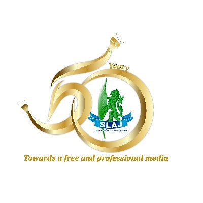 Logo of Sierra Leone Association of Journalists