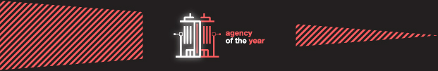 Lux Awards 2017 - AGENCY OF THE YEAR