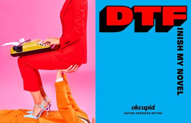 I_okcupid_dtf_hero15