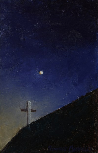 Full moon in a dark evening sky juxtaposed above a cross at the top of a monastery.