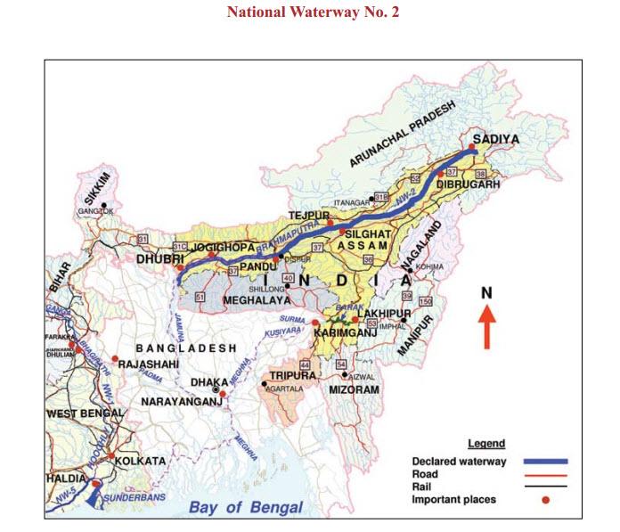 National Waterway of India -2