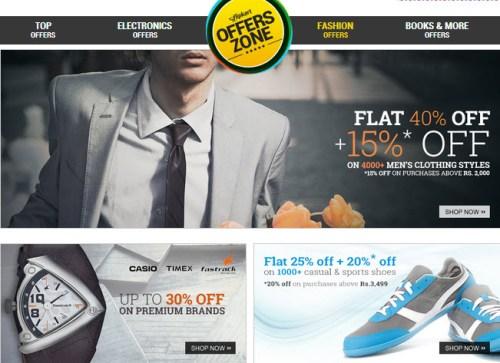 flipkart offers zone