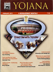 YOJANA 2013 FREE DOWNLOAD, YOJANA 2013 PDF DOWNLOAD, YOJANA 2013 MAGAZINE DOWNLOAD, YOJANA 2013 FEBRUARY, UPSC ANSWER KEY 2013
