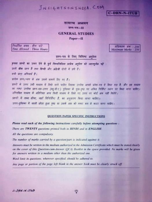 UPSC IAS Mains 2014 General Studies Paper 2