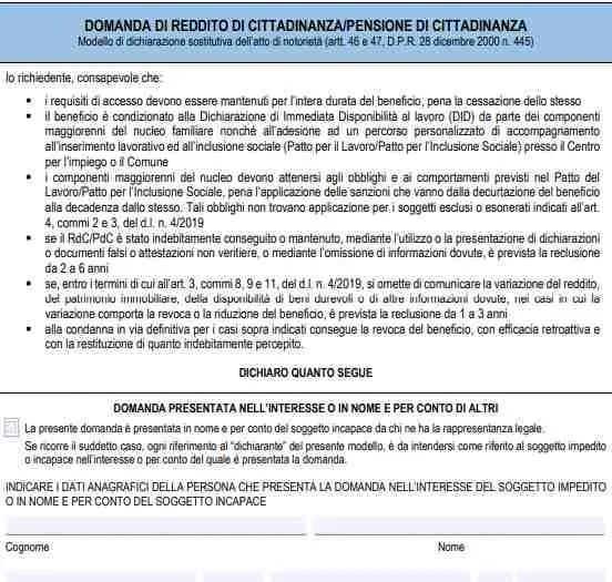 Domanda di cittadinanza compilata da rappresentanti legali