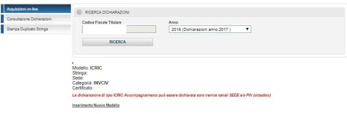 Acquisizione online modello Icric 2019