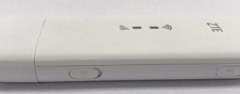 PLANTÃO ZTE MF79U: pau de WiFi