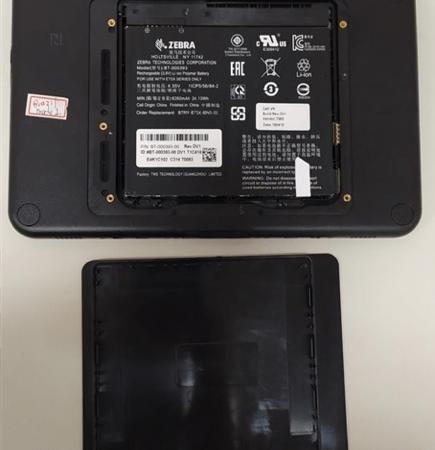 O conceitual tablet com bateria removível