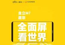 Gionee-M7-Invite