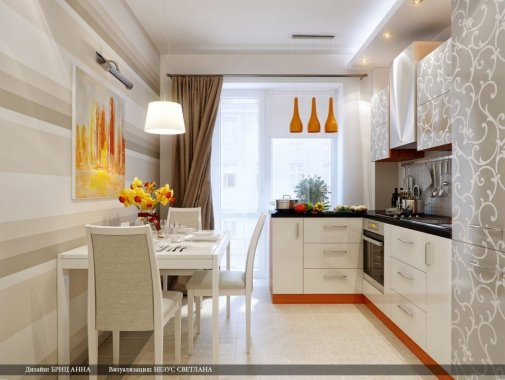 small kitchen design layouts