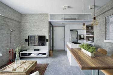 Interior Casas Modernas