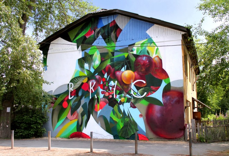 Taste by Sergey Akramov
