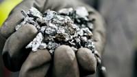 daya muat nikel-kobalt