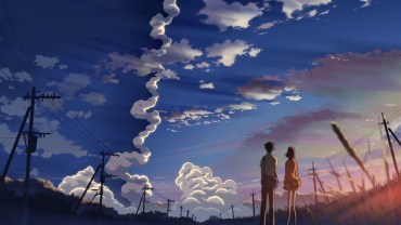 23048_5_centimeters_per_second