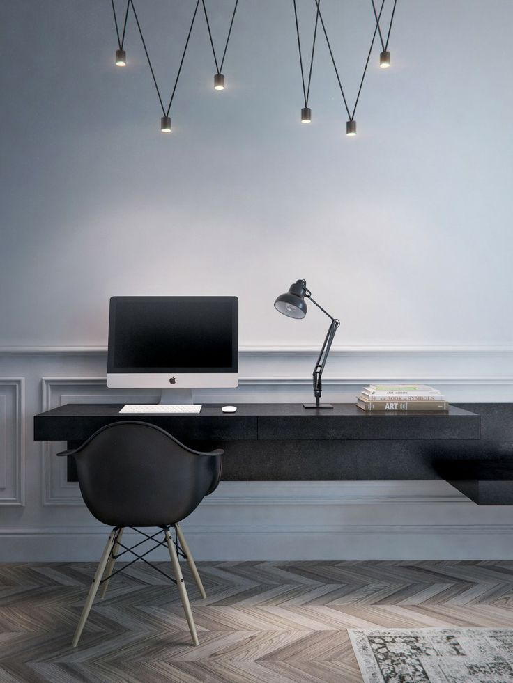 Home Office Interior Lighting