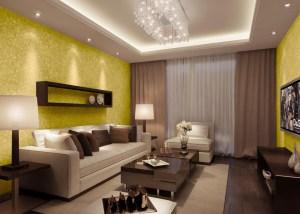 living yellow cool inspirationseek interior