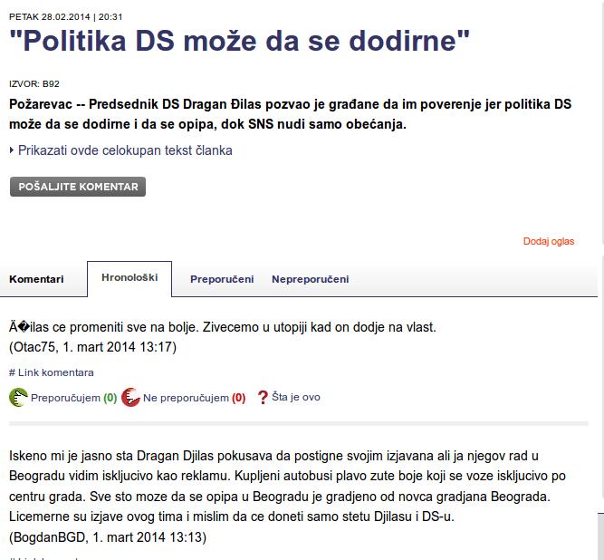 Djilas