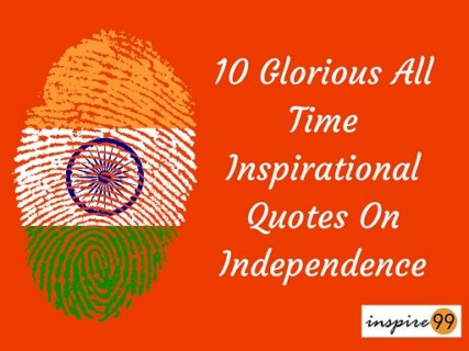 independence day quotes and meaning, independence day quotes, independence day meaning, independence day quote analysis