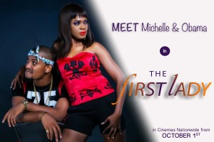 poster the first lady