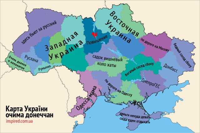 Как представляют Запорожский край жители других областей (ФОТО)