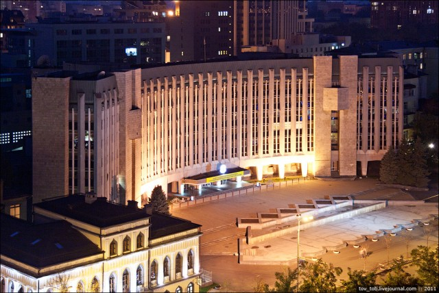 Вечірній Дніпропетровськ