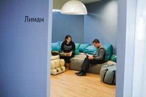 Новий офіс Яндекса в Одесі
