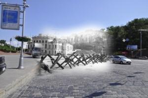 1941/2012. Європейська площа