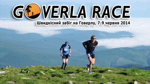 goverla_race1
