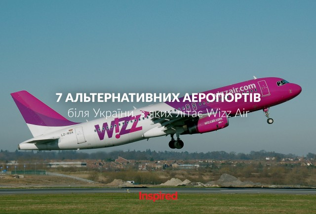 wizzair-alternative