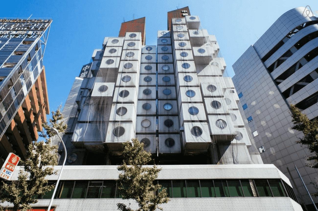 Nakagin Capsule Tower Airbnb
