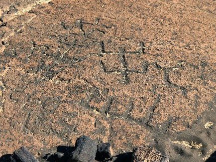 Puakō Petroglyph Archaeological Preserve contains one of Hawaii's largest collections of rock art and Petroglyphs