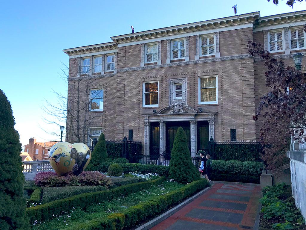14+ Dianne Feinstein House
