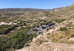 Boquillas Canyon Trailhead Parking Lot