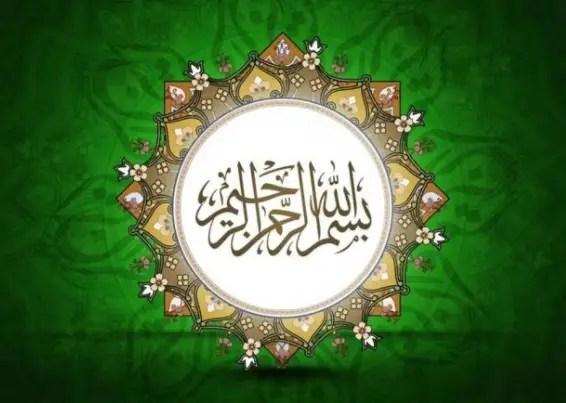 Tulisan arab bismillah / bismilahirohmanirohim yg benar, kata kata bismillah dan tulisan arab lainnya yang biasa digunakan