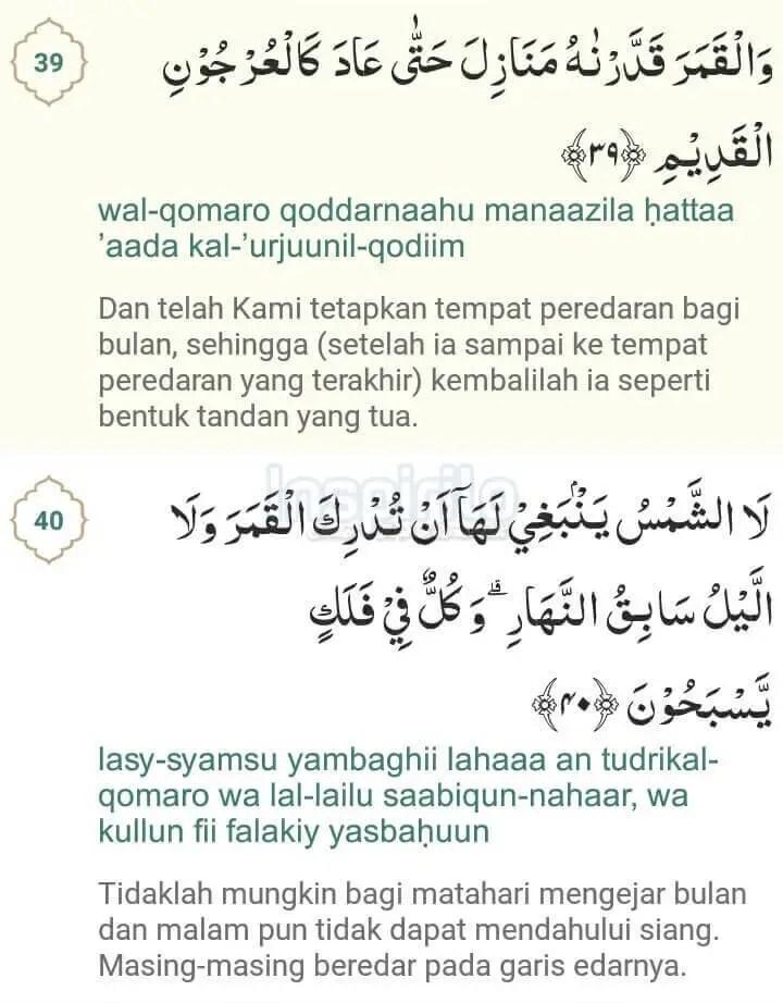 Yasin Fadilah Pdf