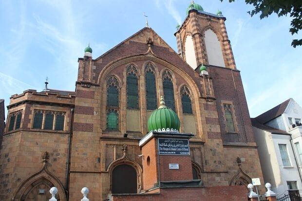 tempat wisata di inggris Mosque & Islamic Centre of BrentMosque & Islamic Centre of Brent