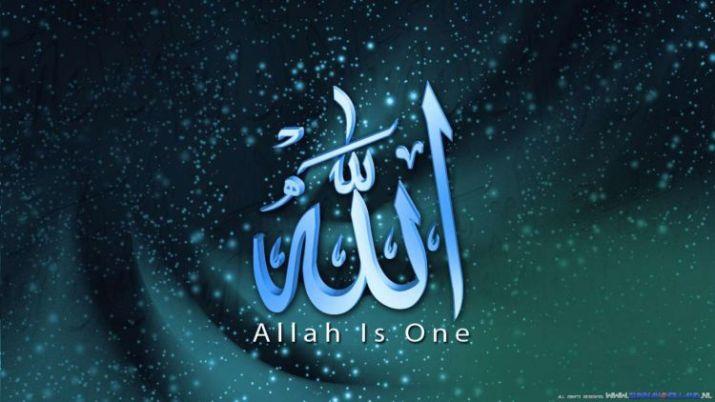kaligrafi allah arab
