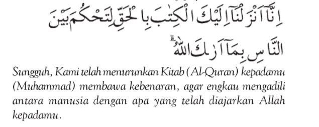 sumber hukum islam an nisa 105