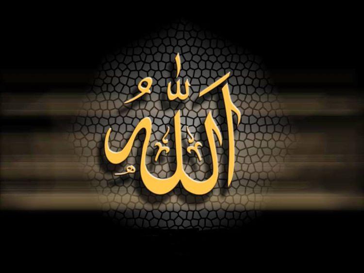 kaligrafi allah unik