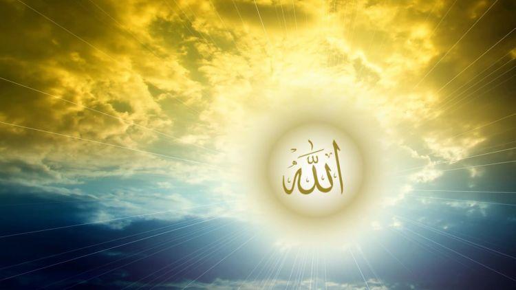 95+ Kaligrafi Allah dan Muhammad dengan Gambar dan Tulisan ...