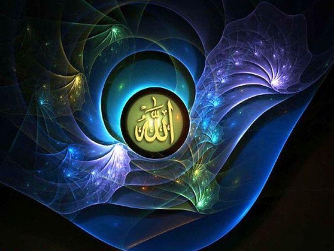 kaligrafi allah bahasa arab