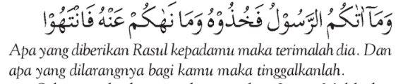 sumber hukum islam al hasyr 7