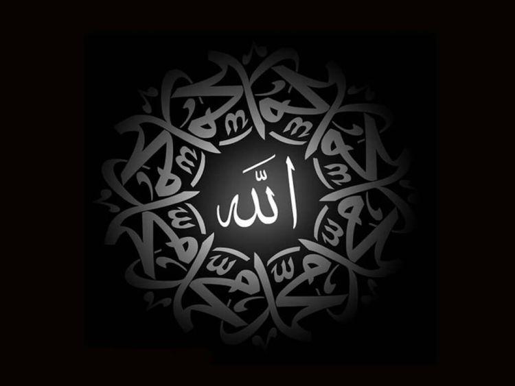kaligrafi allah huruf