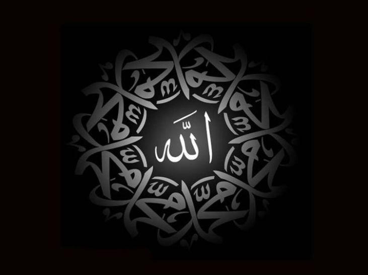 Unduh 800 Wallpaper Black Islami HD Paling Baru