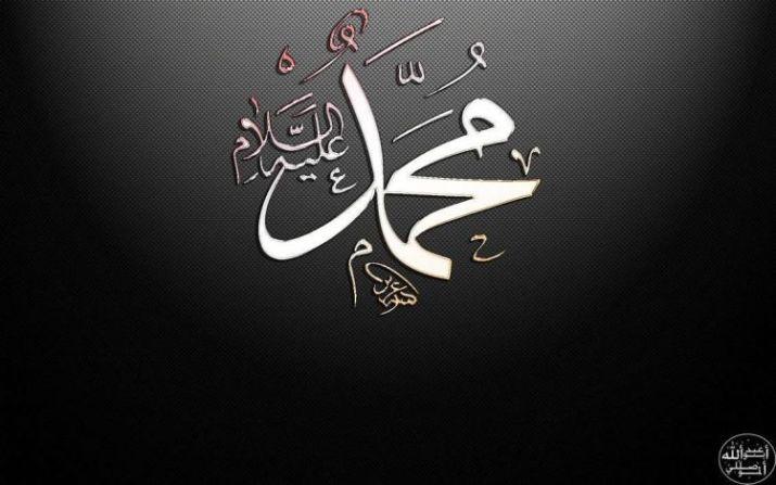 Wallpaper kaligrafi muhammad hitam putih